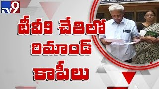 Varavara Rao case : Pune police remand copy with TV9 - Exl..