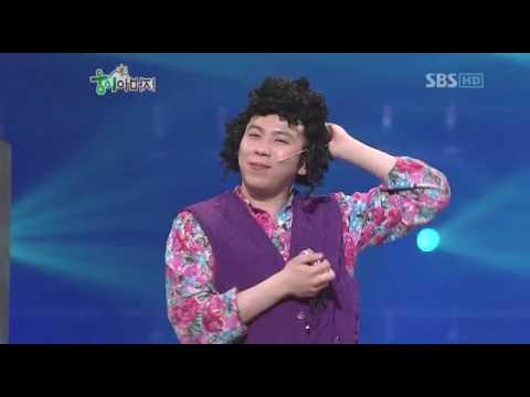 강타 kangta gag show