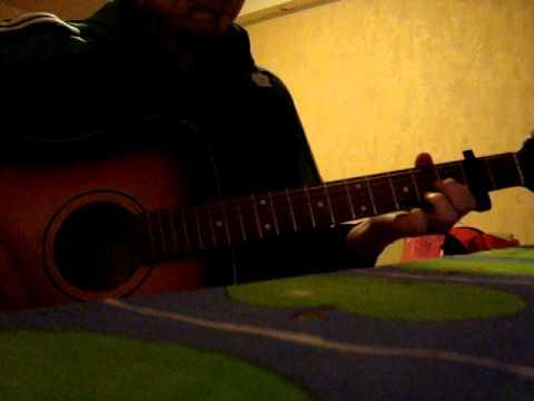 Смысловые Галлюцинации - Без стюардесс гитара кавер