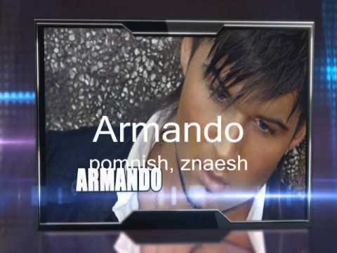 Armando - Помнишь,знаешь / Pomnish, znaesh