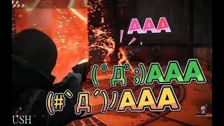 【魯蛋精華】AAA -8/16 PC Remnant: From the Ashes ft.嬌兔、紀囧