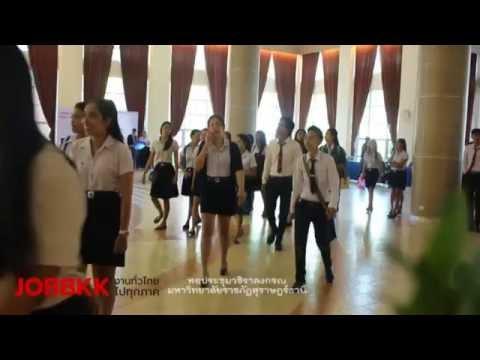 14 พ.ค. 59 - JOBBKK งานทั่วไทย ไปทุกภาค - ภาคใต้