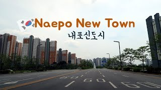 Driving in Korea, Naepo New Town(내포신도시) - New Hub of South Chungcheong Province
