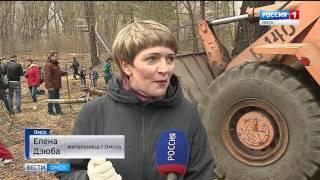 Омск приводят в порядок после зимы
