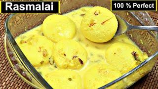 सिर्फ दूध और चीनी से बनाये बाज़ार जैसी सॉफ्ट रसमलाई | Rasmalai Recipe | Step by Step Rasmalai Recipe