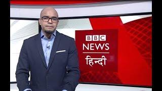 China के Extradition Law को लेकर Hong Kong में क्यों मचा है हंगामा?: BBC Duniya with Vidit