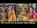 Bigg Boss star Bhanu Sri looks traditional in her latest pics