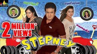 Stepney | Hindi Full Movies | Hyderabadi Comedy Movies | Sri Balaji Video