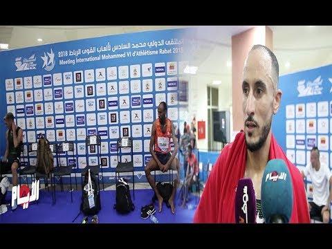 تألق العدائين المغاربة بملتقى محمد السادس لألعاب القوى