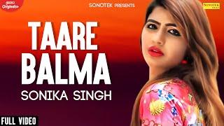 Taare Balam – Miss Sweety