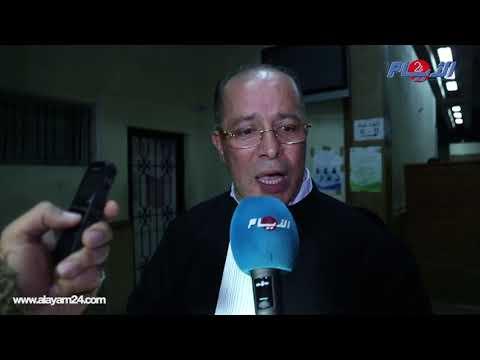 المحامي كروط المتهم بوعشرين نكر بعد تصريحات نعيمة الحروري