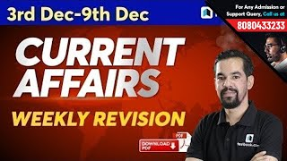 3rd-9th-december-current-affairs-for-rrb-ssc-upsc-weekly-current-affairs-revision-episode-467.jpg