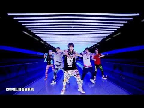 [中字 MV] Teen Top - 和我交往好嗎 (Be ma girl)