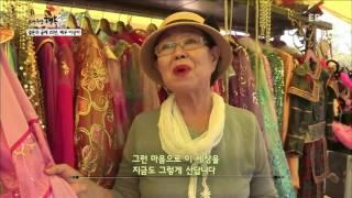리얼극장 - -행복- 결혼의 굴레 20년, 배우 이상아_#002