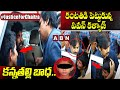 Pawan Kalyan Emotional Video: Singareni Colony Victim Mother Crying | Justice For Chaitra | ABN