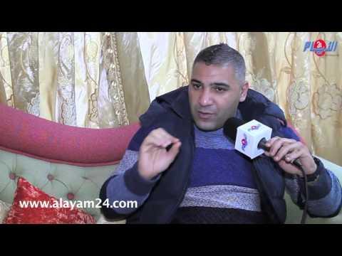 """عادل كرم في حوار خاص مع """"الأيام 24"""""""