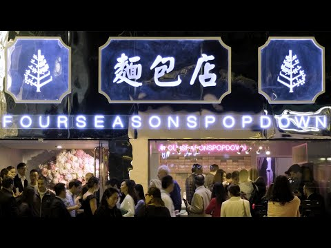 Four Seasons Pop Down Hong Kong