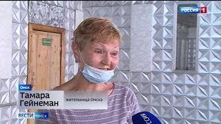 В Омске наконец открылись общественные бани, сегодня там принимали первых посетителей