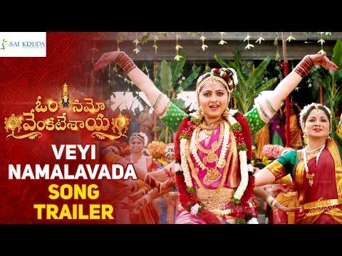 Om-Namo-Venkatesaya-Movie-Veyi-Namalavada-Song-Trailer
