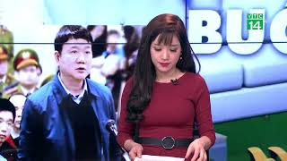 VTC14   Đinh La Thăng kháng cáo, Trịnh Xuân Thanh tiếp tục xin đi Đức