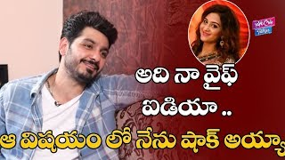 Ali Reza About His Wife And Shiva Jyothi- Bigg Boss 3 Telu..