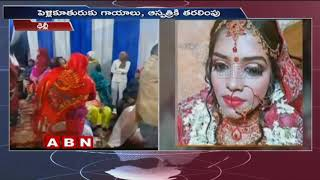 Bride Shot At Delhi, Returns From Hospital For Wedding Cer..