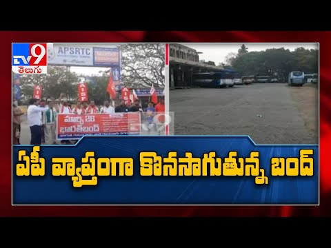 Left parties participate in Bharat Bandh against farm laws, privatisation of Vizag steel plant