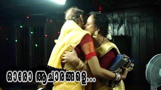ട്രാൻസ്ജൻഡർസ്  ജൽസ പൂജ |Transgenders  Jalsa pooja
