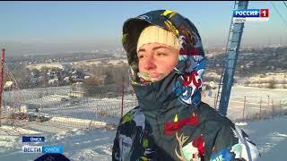 Cкатиться с горки с ветерком на лыжах или сноуборде можно и в Омске