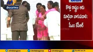 Former TDP minister Uma Madhav Reddy, her son join TRS; CM..