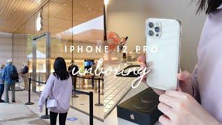 iPhone 12 Pro Gold Unboxing | 아이폰12프로 언박싱