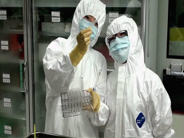 食藥署國家實驗室獲歐盟認可 晉身國際級行列