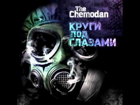 the Chemodan - Круги Под Глазами (EP) [2011]