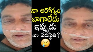 Tollywood actor Prudhviraj admitted to hospital with coron..