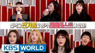 Sister's Slam Dunk Season2 | 언니들의 슬램덩크 시즌2 – Ep.1 [ENG/THAI/2017.02.17]