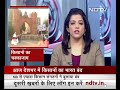 Bharat Bandh: Farm Bills के विरोध में 100 से ज्यादा किसान संगठनों का प्रदर्शन - 02:59 min - News - Video