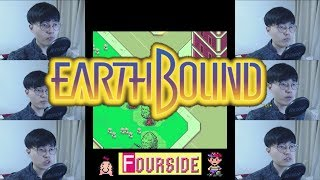 """[Acapella] My Clones Sang """"Earthbound / Fourside"""""""