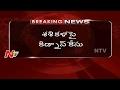 Kidnap Case on Sasikala: MLA Saravanan Files Complaint..
