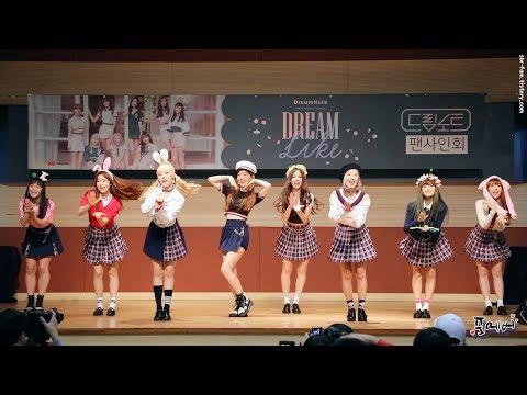 181202 드림노트(DreamNote)-DREAM NOTE [대치2문화센터 팬사인회] 직캠(fancam) by 포에버