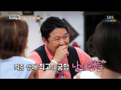 SBS [매직아이] - 문희준 분노의 샤우팅