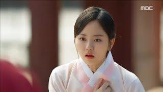 [The Emperor:Owner oftheMask]군주-가면의주인ep39,40So-hyun, a belief in an antidote jimkkotwan to eat.