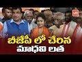 Madhavi Latha Joins BJP; Dattatreya, Gadkari Welcome Her