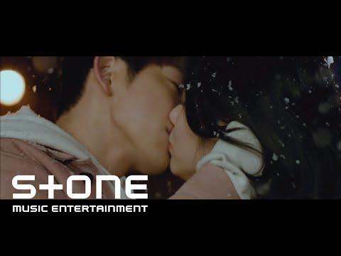 [사이코메트리 그녀석 OST Part 4] 민서 (MINSEO) - The First Love MV