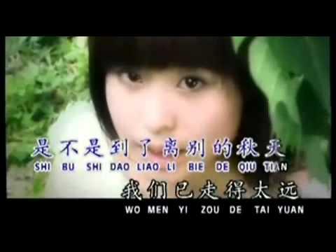 2006年   黃美诗 -  你看你看月亮的脸