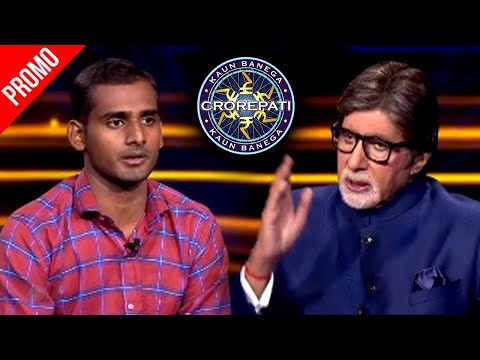 Amitabh Bachchan goes speechless as KBC 13 contestant asks him about actress Taapsee