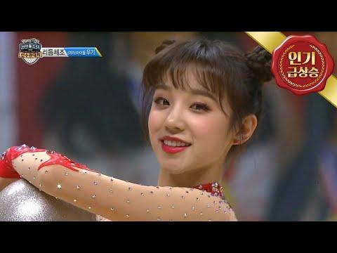 [HOT] (G)I-DLE YUQI, rhythmic gymnastics,아이돌스타 육상 선수권대회 20180925