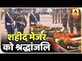 Tribute Being Paid To Martyr Major Chitresh Bisht | ABP News