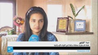 طفلة فلسطينية تخرج من السجن الإسرائيلي بعد شهرين ونصف من الاعتقال والتعذيب