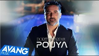 Pouya - Doret Begardam OFFICIAL VIDEO 4K