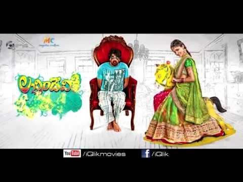 Lachimdeviki-O-lekkundhi-Movie-Motion-Poster